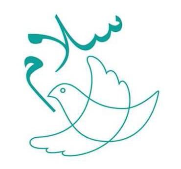 Friedensmarsch