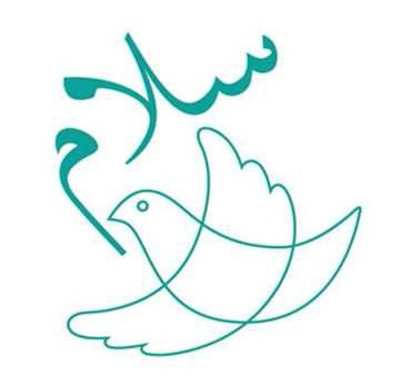 Friedensmarsch für EINE Gesellschaft